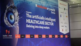 Τεχνητή Νοημοσύνη και Υγεία: Η Ελλάδα θα κάνει το βήμα;