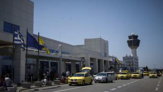 Έκτακτη προσγείωση αεροσκάφους στο «Ελευθέριος Βενιζέλος»