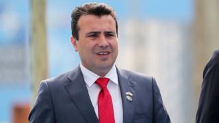 Ζάεφ: Οι Έλληνες από εχθροί έχουν μετατραπεί σε φίλους