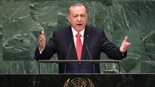 Ερντογάν: Η Τουρκία δεν θα δεχθεί αδιαμαρτύρητα τη χρήση των κυρώσεων ως «όπλων»