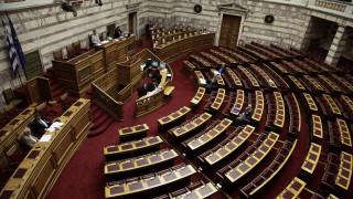 Τρεις δικογραφίες διαβίβασε στη Βουλή ο υπουργός Δικαιοσύνης