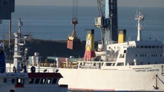 Πειραιάς: Σύγκρουση πλοίων στο Σαρωνικό