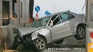 Εγνατία Οδός: Σοβαρό τροχαίο στα διόδια με εγκλωβισμό οδηγού (vid)