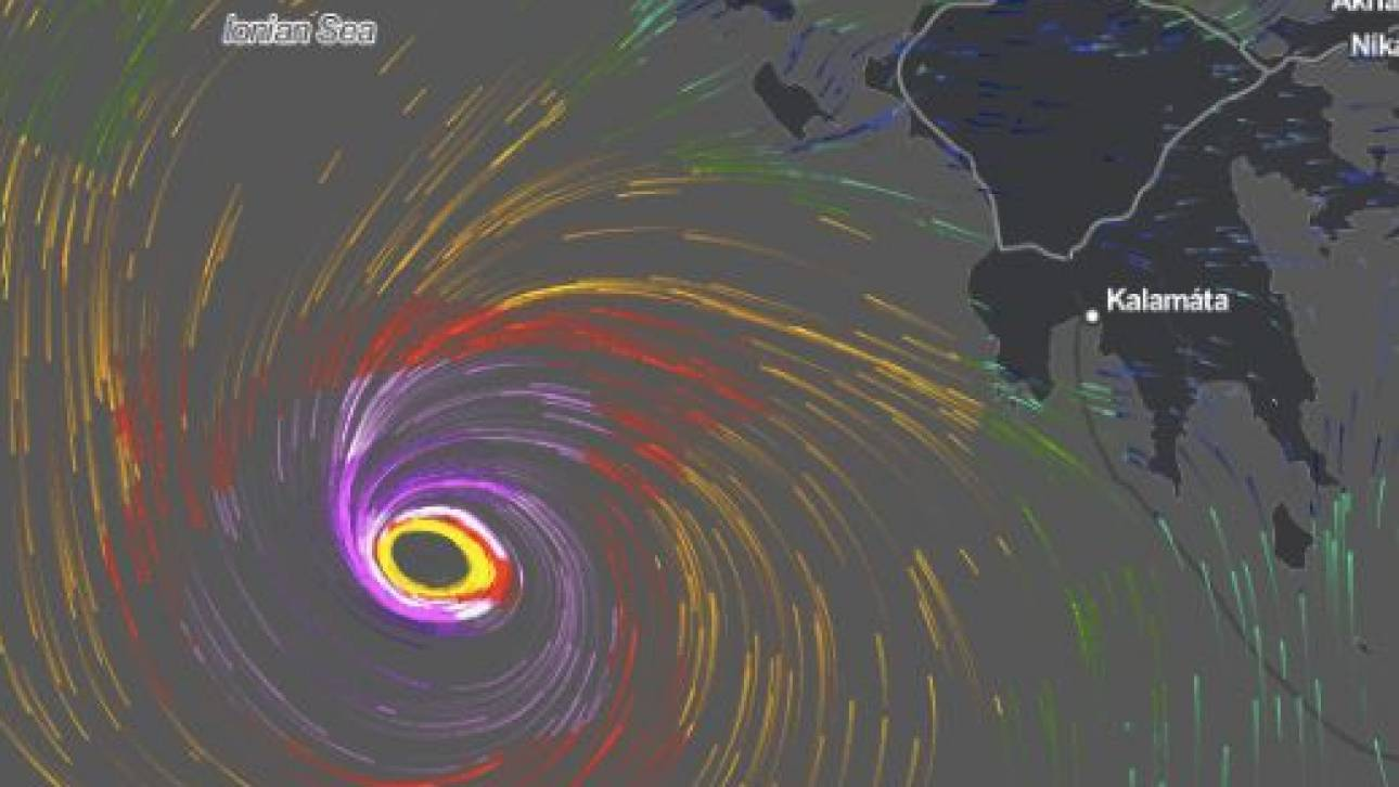 Καιρός: Προειδοποίηση για μεσογειακό κυκλώνα στο νότιο Ιόνιο