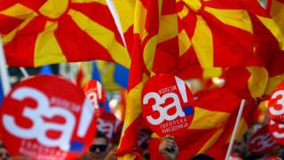 Bloomberg: Σπάνια νίκη σε μια ασταθή περιοχή η Συμφωνία των Πρεσπών