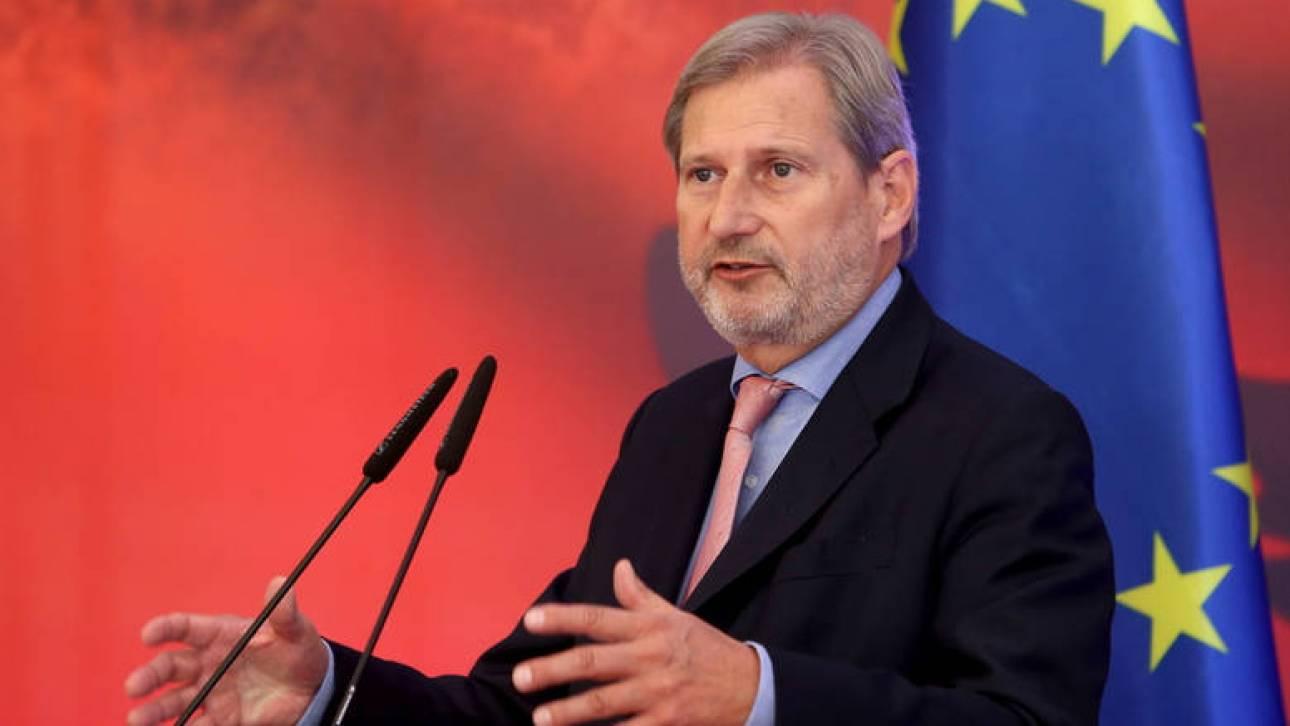 Γιοχάνες Χαν: Κανένα ενδεχόμενο παροχής οικονομικής βοήθειας από την ΕΕ στην Τουρκία