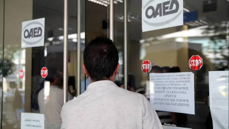 ΟΑΕΔ: Πότε ξεκινούν οι αιτήσεις για το πρόγραμμα επιχορήγησης εργοδοτών