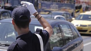 Κυκλοφοριακές ρυθμίσεις στην Αθήνα μέχρι τον Νοέμβριο