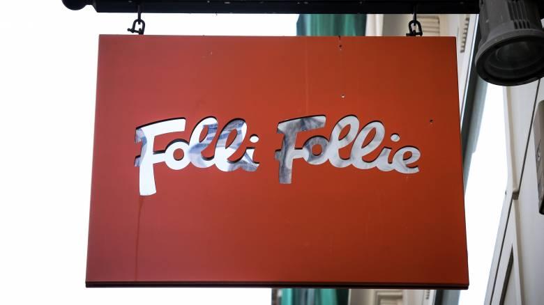 Folli Follie: Τη «δημιουργική» λογιστική της Διοίκησης Κουτσολιούτσου αποκάλυψε η Alvarez & Marsal
