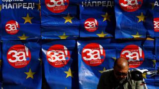 πΓΔΜ: Αποτυχία του δημοψηφίσματος «βλέπει» η αξιωματική αντιπολίτευση