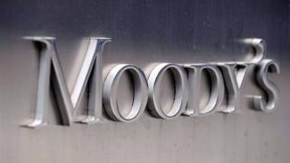 Moody's: Υποβάθμιση του αξιόχρεου των καταθέσεων σε συνάλλαγμα τουρκικών τραπεζών