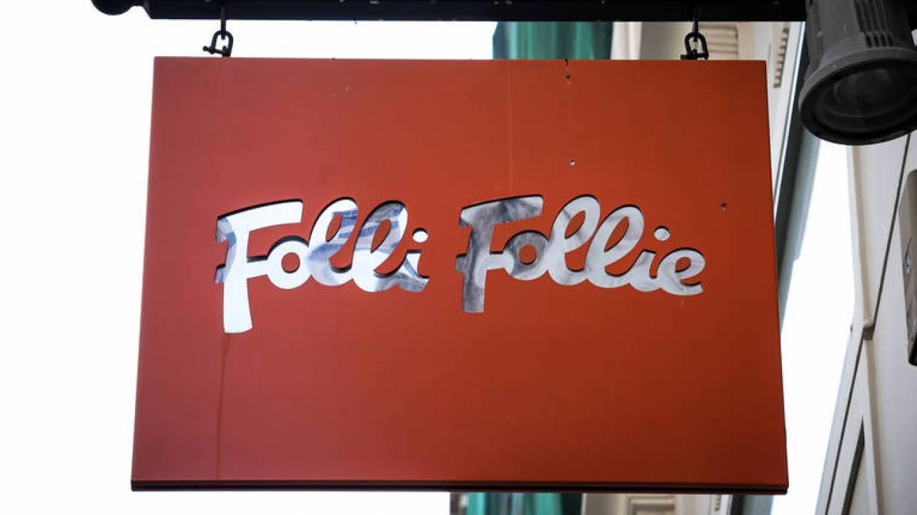Folli Follie: Η ώρα των αγωγών μετά το λογιστικό «μαγείρεμα»