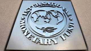 Συμφωνία ΔΝΤ - Αργεντινής για δανειακή στήριξη ύψους 57,1 δισ. δολαρίων
