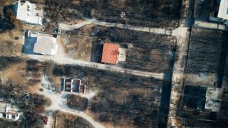 Φωτιά Αττική: Ποια τα κριτήρια για τον διορισμό συγγενών θυμάτων στο Δημόσιο