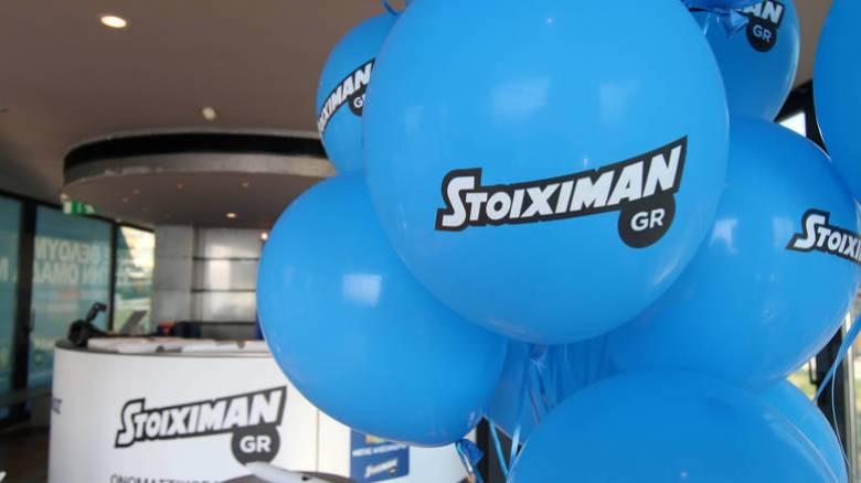 Σε τρεις άξονες επικεντρώνεται η ανάπτυξη του ομίλου Stoiximan
