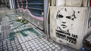 Υπόθεση Ζακ Κωστόπουλου: «Αποστροφή για τους αστυνομικούς» εκφράζει το Κίνημα Αλλαγής