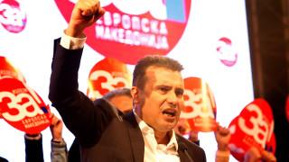 Διάγγελμα Ζάεφ: Την Κυριακή καλείστε να λάβετε μία ιστορική απόφαση