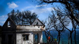 Φωτιά Αττική: Τα κριτήρια για διορισμό στο Δημόσιο συγγενών θυμάτων