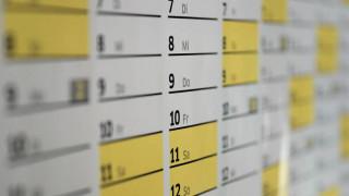 Αργίες 2018 – 2019: Αναλυτικά η λίστα