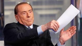 Ο Μπερλουσκόνι αγόρασε ιταλική ομάδα