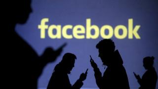 Facebook: Σοβαρό «κενό ασφαλείας» - Επηρεάστηκαν 50 εκατ. λογαριασμοί