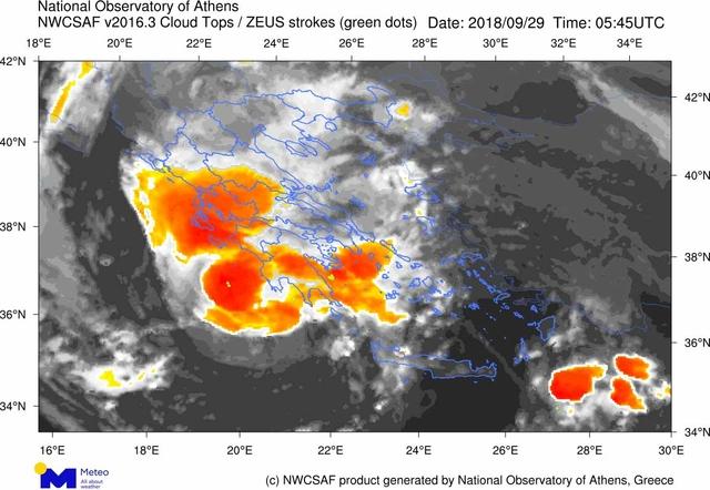 ΔορυφορικήεικόνακυκλώναΠηγήΕΑΑ 1
