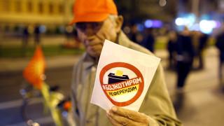 Δημοψήφισμα Σκόπια: Ώρα μηδέν για την πΓΔΜ - Η συμμετοχή το μεγάλο «στοίχημα»
