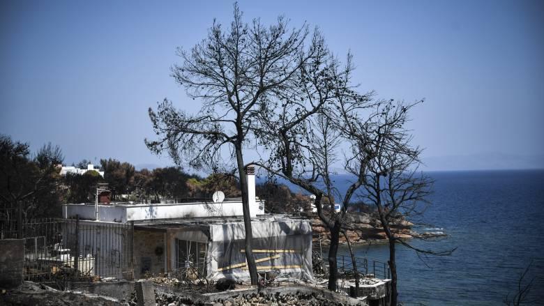 Φωτιά Αττική: Ποια είναι τα κριτήρια για διορισμό στο Δημόσιο συγγενών θυμάτων