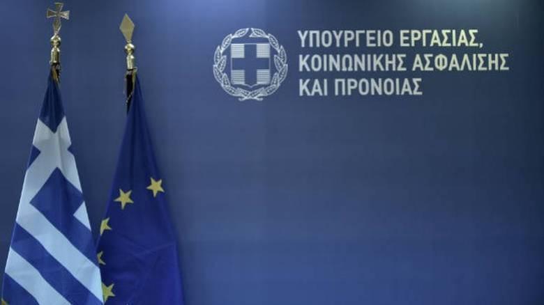 Υπουργείο Εργασίας: Καμία αύξηση ορίων ηλικίας δεν συμφωνήθηκε από τη σημερινή κυβέρνηση