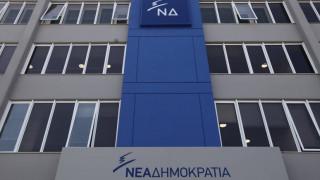Δημοψήφισμα Σκόπια: Η ΝΔ θα καταβάλει κάθε προσπάθεια να μην ισχύσει η συμφωνία των Πρεσπών