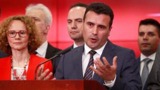 Δημοψήφισμα Σκόπια - Ζάεφ: Πρόωρες εκλογές το Νοέμβριο αν δεν περάσει η συμφωνία από τη Βουλή