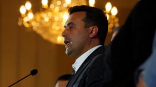 Δημοψήφισμα Σκόπια: Ο Ζάεφ πάει τη Συμφωνία των Πρεσπών στη Βουλή