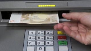 Capital controls: Τι αλλάζει από σήμερα στις συναλλαγές