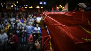 Δημοψήφισμα Σκόπια: Το αποτέλεσμα έφερε επιφύλαξη και σκεπτικισμό