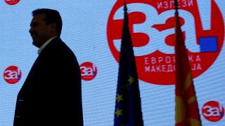 Δημοψήφισμα Σκόπια: Οι επόμενες κινήσεις Ζάεφ