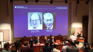 Νόμπελ Ιατρικής: Σε έναν Αμερικανό κι έναν Ιάπωνα το βραβείο