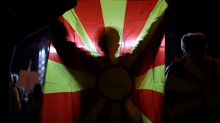 Δημοψήφισμα Σκόπια: Οι Βρυξέλλες χαιρετίζουν το αποτέλεσμα
