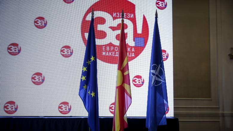 Δημοψήφισμα Σκόπια: Πώς αποτιμούν το αποτέλεσμα τα διεθνή ΜΜΕ