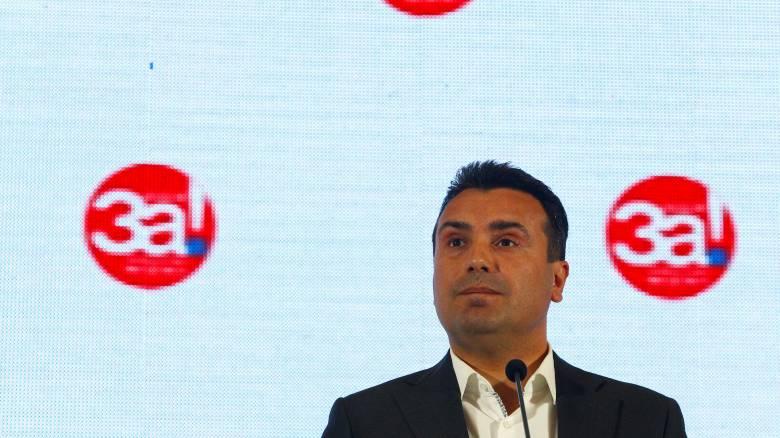 Ζάεφ: Ας μην παίζουμε παιχνίδια με την «Μακεδονία» μας