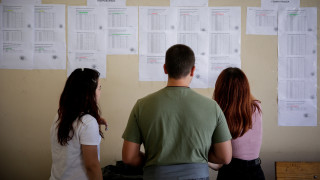 Κατ' εξαίρεση μετεγγραφές φοιτητών: Ως πότε μπορείτε να τις υποβάλετε