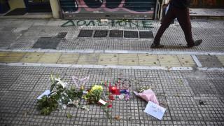 Υπόθεση Ζακ Κωστόπουλου: Ενδελεχή και διαφανή έρευνα ζητά η Διεθνής Αμνηστία