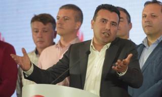Ζάεφ: Συμφωνία με την αντιπολίτευση ή πρόωρες εκλογές