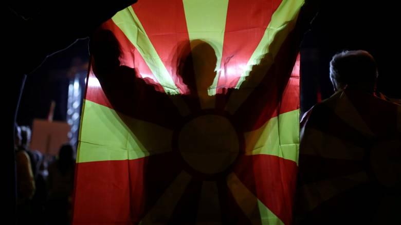 Δημοψήφισμα Σκόπια: Τα τελικά αποτελέσματα