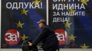 Δημοψήφισμα Σκόπια: To «παράδοξο» και τα μηνύματα της Δύσης
