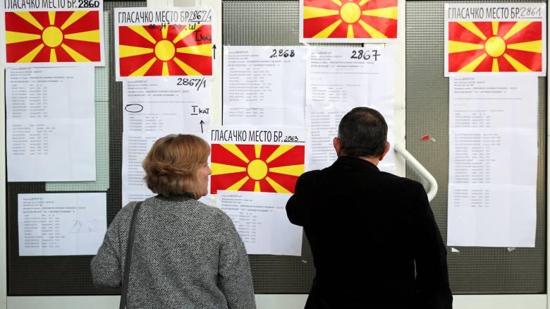Πόσο «εκμεταλλεύσιμο» θα μπορούσε να ήταν το δημοψήφισμα στα Σκόπια;