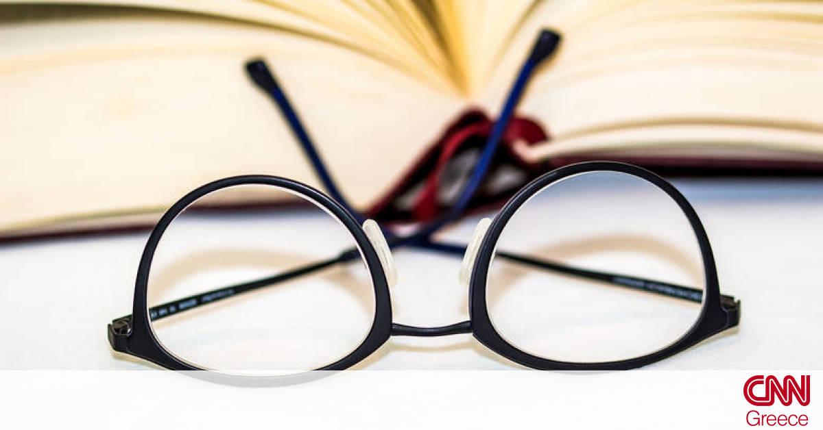 Γυαλιά οράσεως  Οι αλλαγές που έφερε το νέο σύστημα χορήγησης και  αποζημίωσης - CNN.gr 1e6b2a94a78