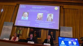 Νόμπελ Φυσικής 2018: Τρεις οι νικητές, ανάμεσά τους μία γυναίκα