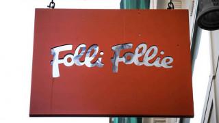 Follie Follie: Η Deloitte σύμβουλος της οικονομικής αναδιάρθρωσης