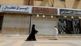 Σ. Αραβία: Δεν αφήνουν 38χρονη να παντρευτεί γιατί ο γαμπρός παίζει μουσική