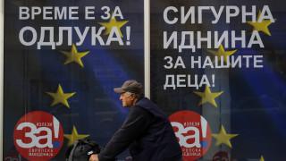 Μόσχα: Άκυρο το δημοψήφισμα στην πΓΔΜ - Στον ΟΗΕ θα εξεταστούν οι συνομιλίες Αθήνας - Σκοπίων